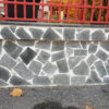 gard cu crazy paving andezit terragrey (10)